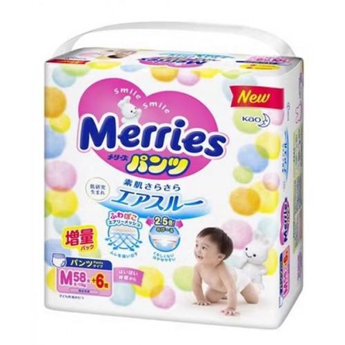 KAO花王 Merries 婴儿拉拉裤 M 64片