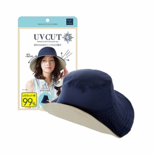 Needs UVCUT 可折叠防UV遮阳帽(蓝色×乳白色)12cm大帽檐