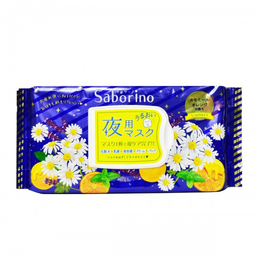 BCL SABORINO晚安面膜香橙菊花 28片/盒