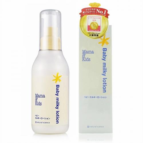 Mama&Kids 婴儿保湿护肤乳液 150ml