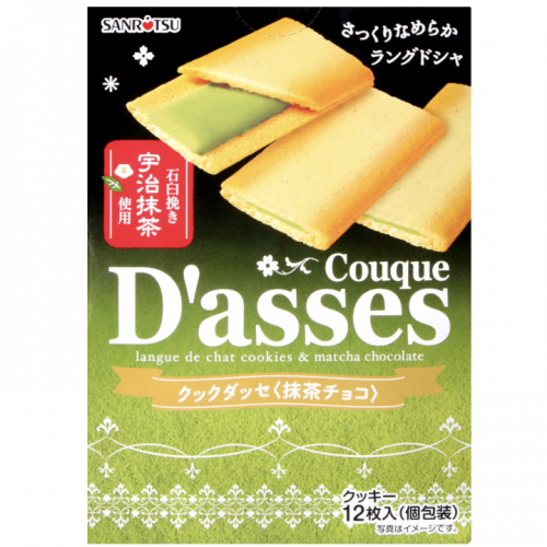 SANRITSU三立 Couque D'asses 抹茶夹心饼干 12枚