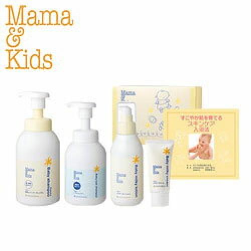 Mama&Kids 婴儿洁肤护肤套装(沐浴露460ml+洗发水370ml+乳液150ml+润肤霜13g)