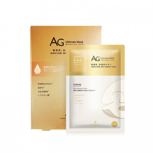 COCOCHI AG抗糖面膜金色5片