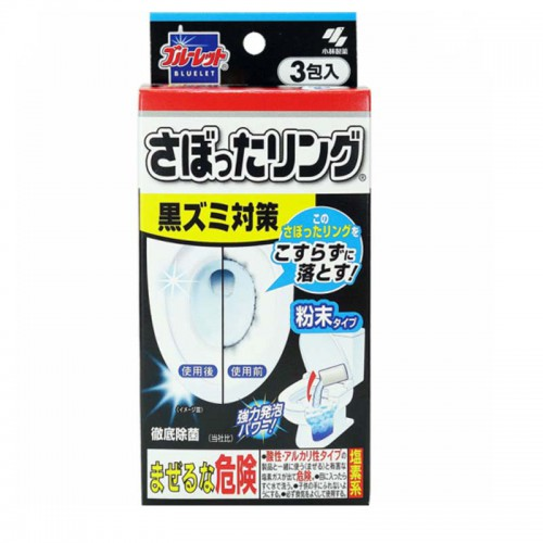Kobayashi 小林制药马桶黑斑清洁粉 3包