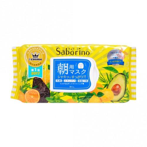 BCL SABORINO早安面膜牛油果香橙 32片/盒