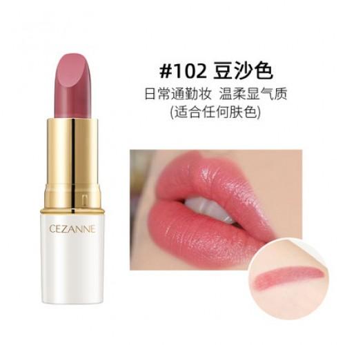 Cezanne倩诗丽白管口红20g #102豆沙色