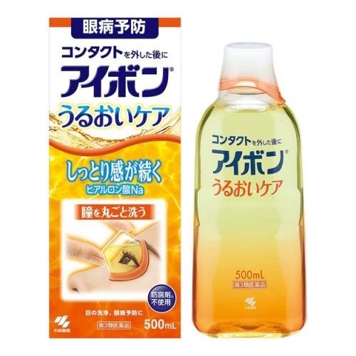 Kobayashi 小林制药玻尿酸润泽洗眼液-黄色
