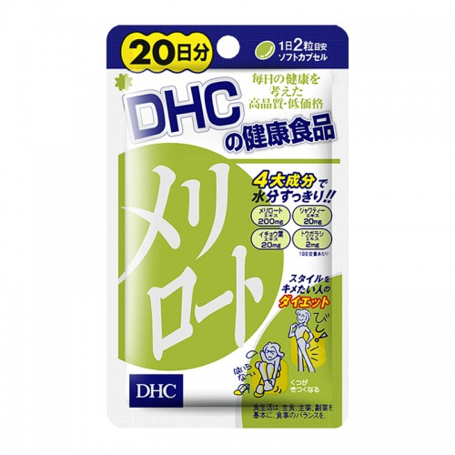 DHC 瘦腿丸 20日量