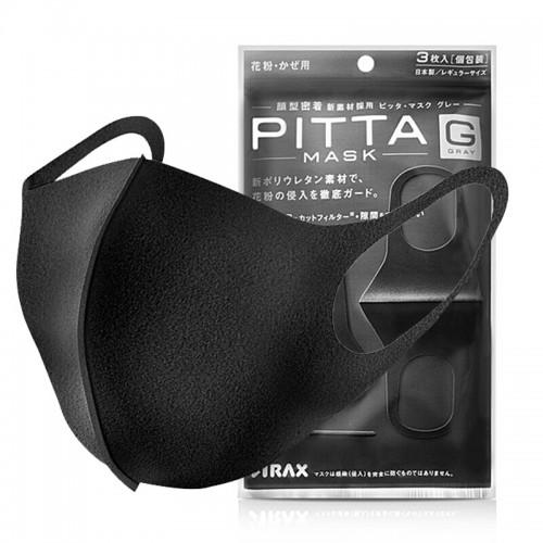 PITTA MASK  防雾霾防花粉口罩 深灰色 3个入