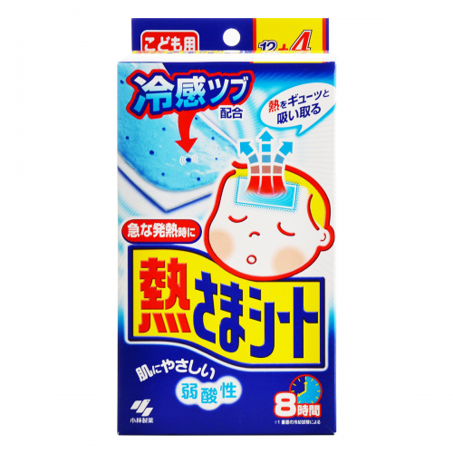 Kobayashi小林制药  儿童退热贴 蓝色 12+4片